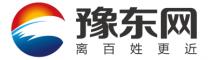 永城豫东网