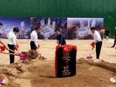 永城新地标来了!永城集中开工重大项目12个 总投资45.6亿