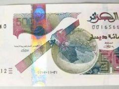 骄傲!中国卫星被印在外国货币上(图)